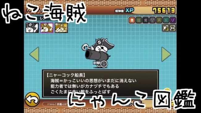 f:id:momokuri777:20180505133555j:plain