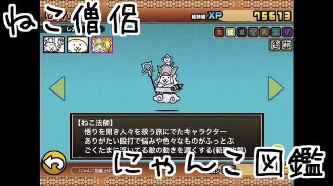 f:id:momokuri777:20180505135558j:plain