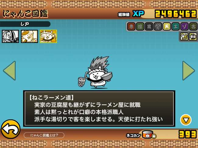 f:id:momokuri777:20180506114718j:plain