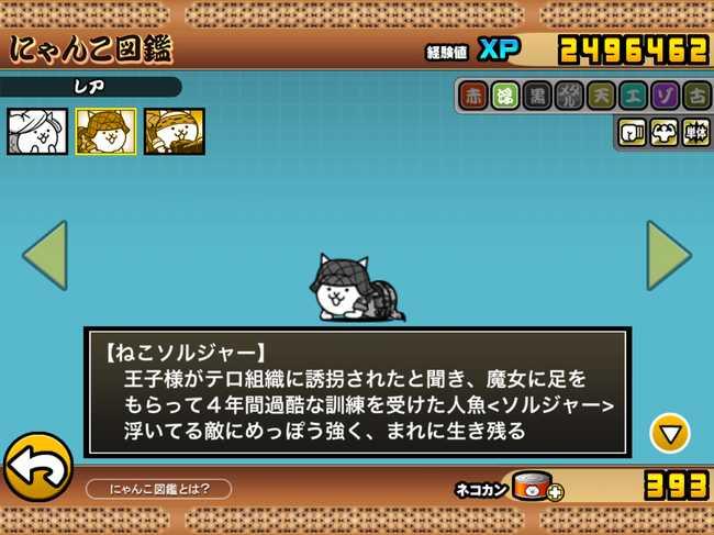 f:id:momokuri777:20180506115414j:plain