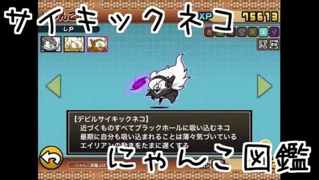 f:id:momokuri777:20180506120244j:plain