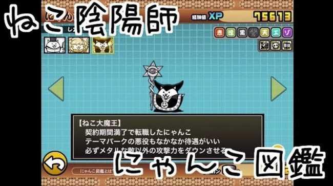 f:id:momokuri777:20180506123140j:plain