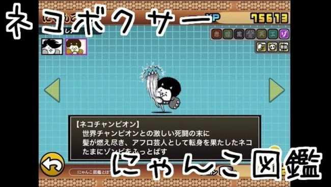 f:id:momokuri777:20180506124837j:plain