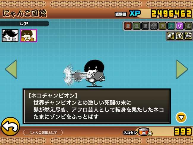 f:id:momokuri777:20180506125056j:plain