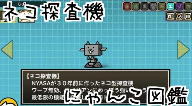 f:id:momokuri777:20180506125726j:plain