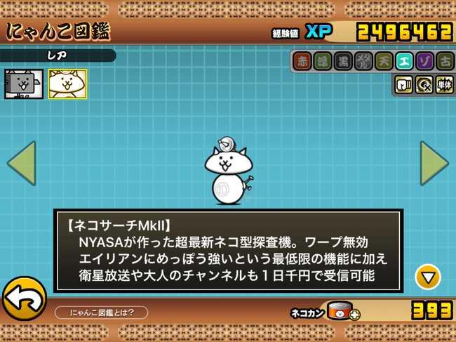 f:id:momokuri777:20180506125931j:plain