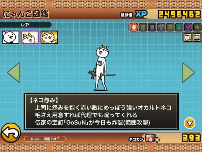 f:id:momokuri777:20180506132220j:plain
