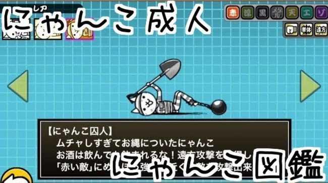 f:id:momokuri777:20180506134550j:plain