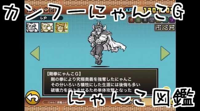 f:id:momokuri777:20180506144948j:plain