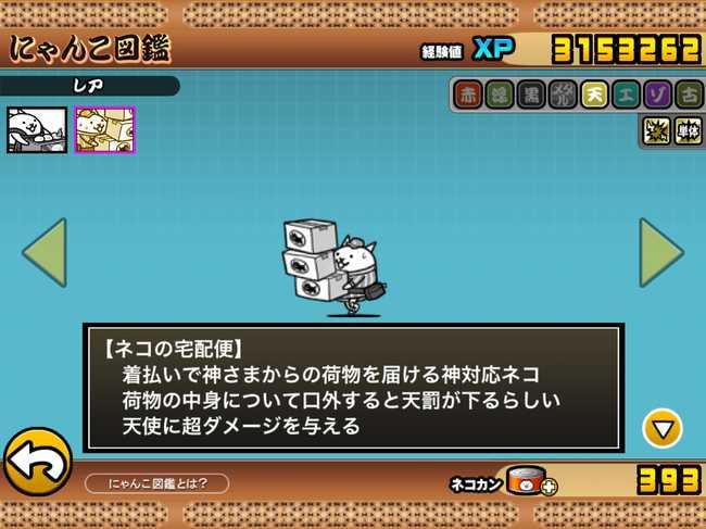 f:id:momokuri777:20180506153645j:plain