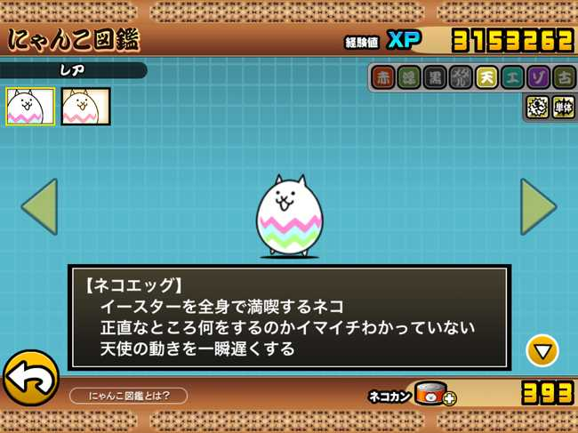 f:id:momokuri777:20180506154608j:plain