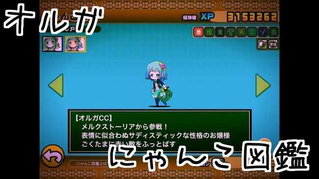 f:id:momokuri777:20180506163618j:plain