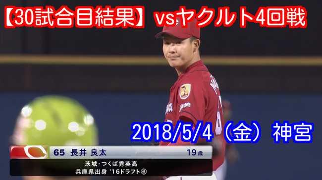 f:id:momokuri777:20180506181542j:plain