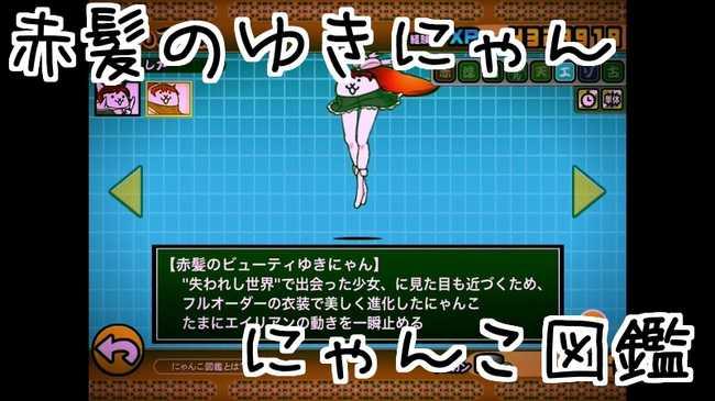 f:id:momokuri777:20180507203512j:plain