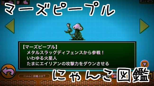 f:id:momokuri777:20180507211114j:plain