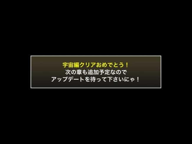 f:id:momokuri777:20180507222414j:plain
