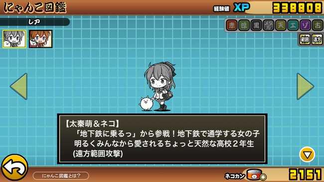 f:id:momokuri777:20180513150749j:plain