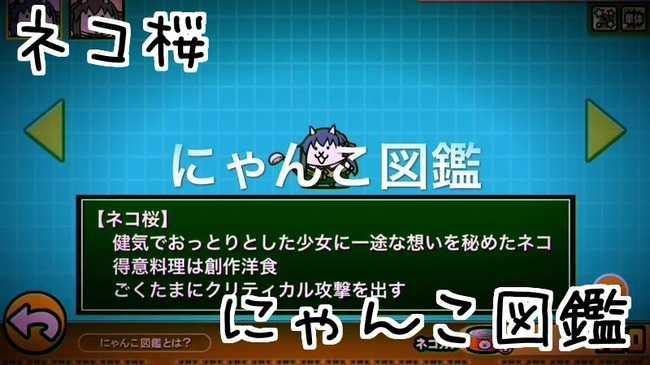 f:id:momokuri777:20180513155759j:plain