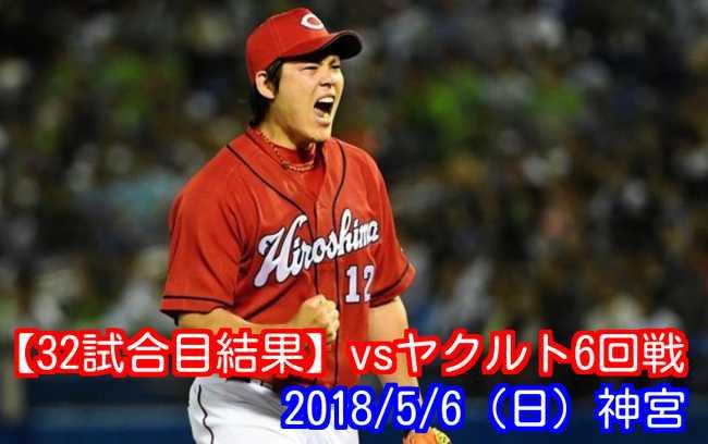 f:id:momokuri777:20180514203048j:plain