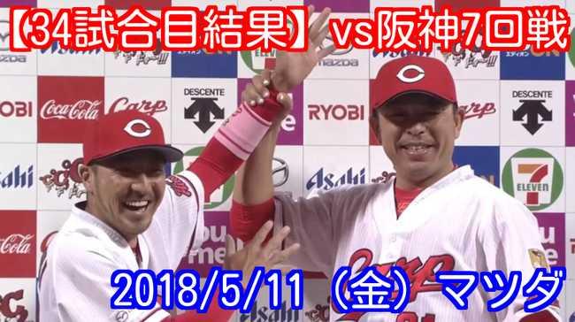 f:id:momokuri777:20180514221940j:plain