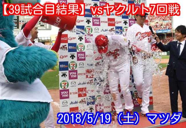 f:id:momokuri777:20180521230838j:plain
