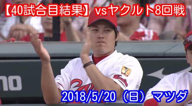 f:id:momokuri777:20180521233043j:plain