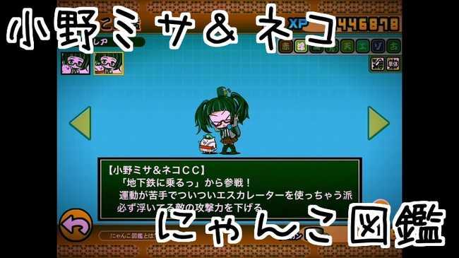 f:id:momokuri777:20180526110342j:plain