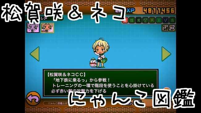 f:id:momokuri777:20180526113903j:plain