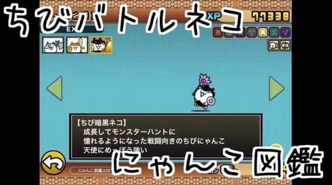f:id:momokuri777:20180526130436j:plain