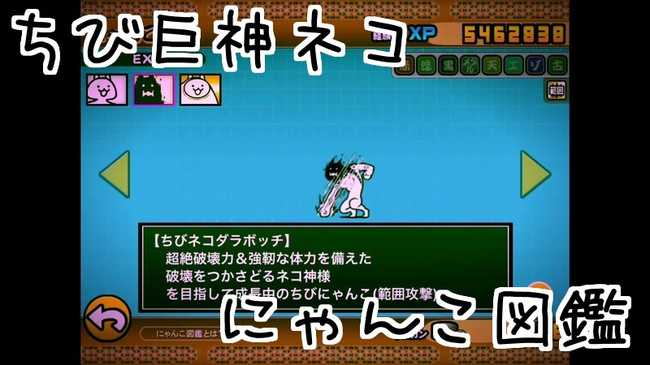 f:id:momokuri777:20180526141852j:plain