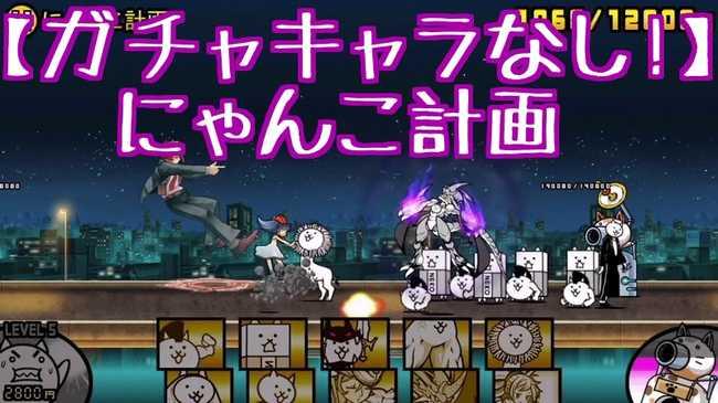 f:id:momokuri777:20180531001504j:plain