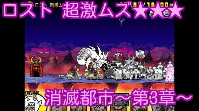 f:id:momokuri777:20180603100557j:plain