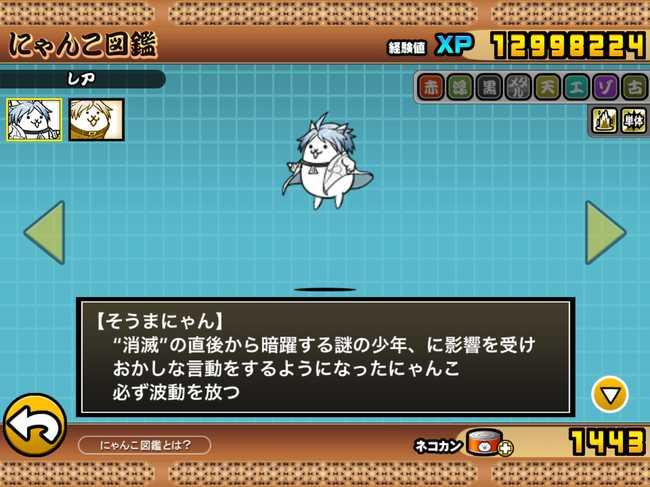 f:id:momokuri777:20180603102002j:plain