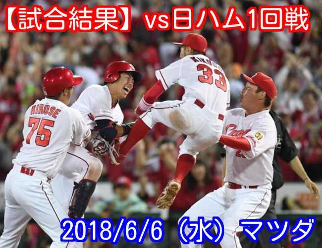 f:id:momokuri777:20180610131028j:plain