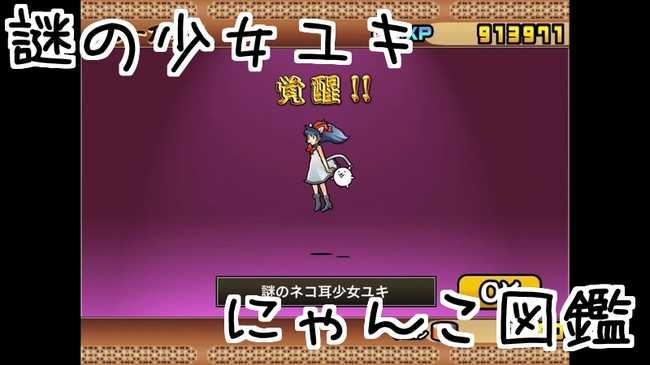 f:id:momokuri777:20180616103039j:plain