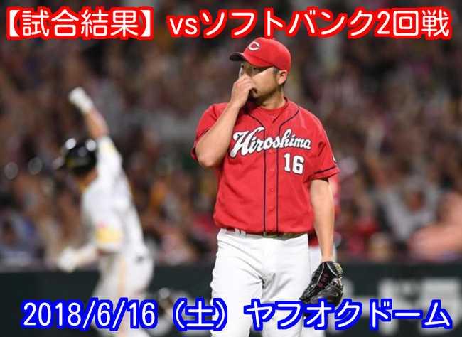 f:id:momokuri777:20180617153132j:plain