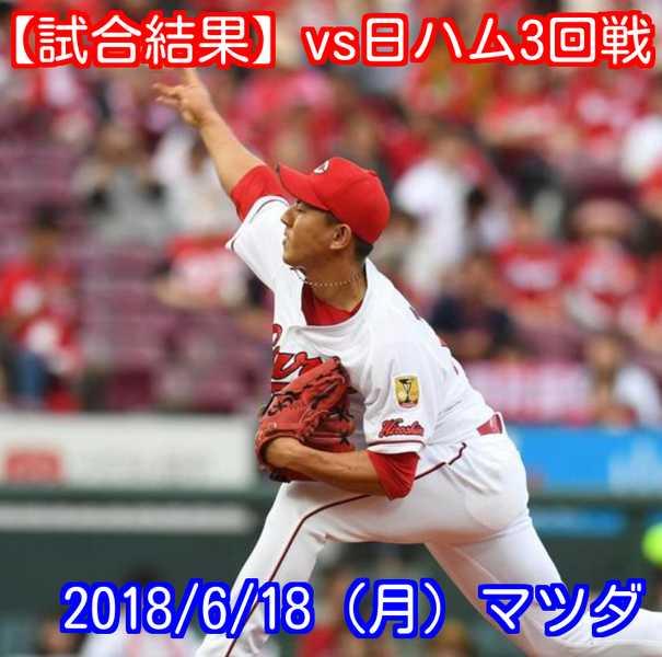 f:id:momokuri777:20180626211212j:plain