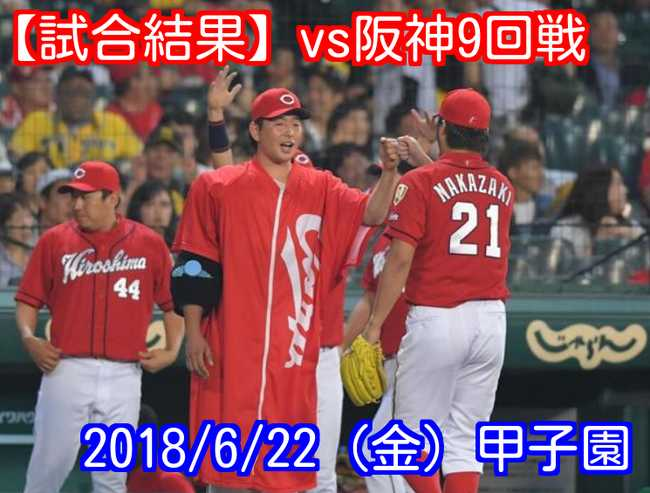 f:id:momokuri777:20180626213118j:plain