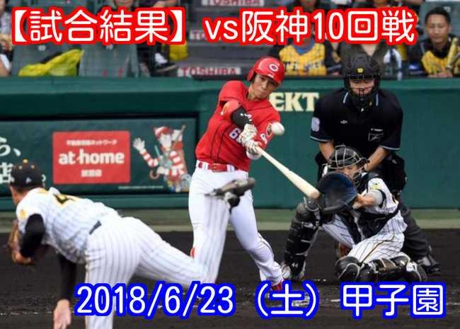 f:id:momokuri777:20180626214740j:plain