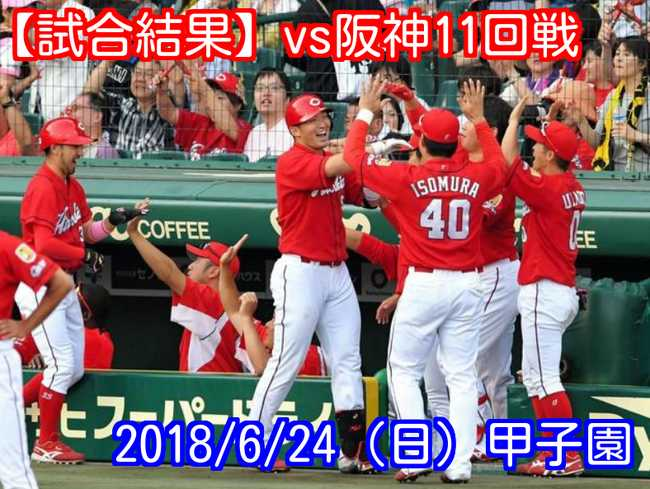 f:id:momokuri777:20180626220101j:plain