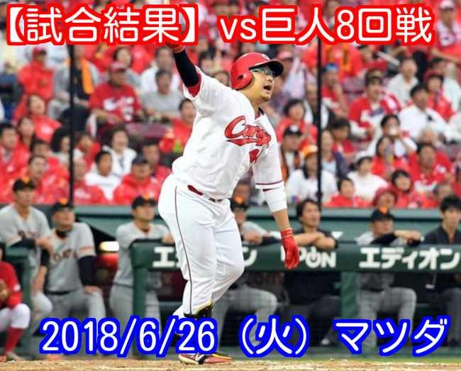 f:id:momokuri777:20180626221311j:plain
