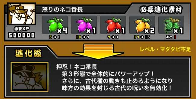 f:id:momokuri777:20180627200152j:plain
