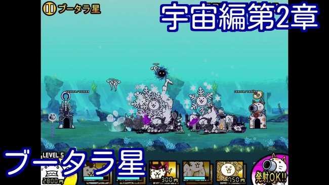 f:id:momokuri777:20180630124110j:plain