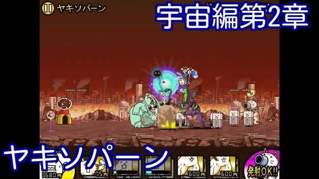 f:id:momokuri777:20180630124815j:plain