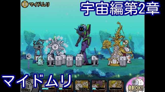 f:id:momokuri777:20180630125444j:plain