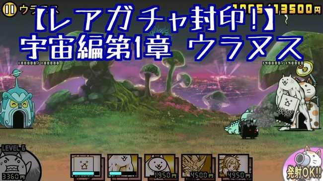 f:id:momokuri777:20180708135951j:plain