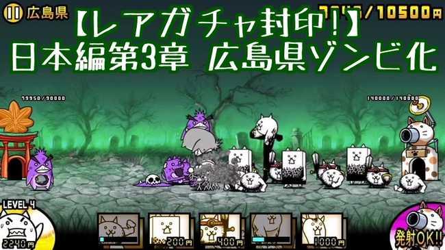 f:id:momokuri777:20180710222102j:plain