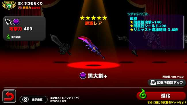 f:id:momokuri777:20180710230958j:plain