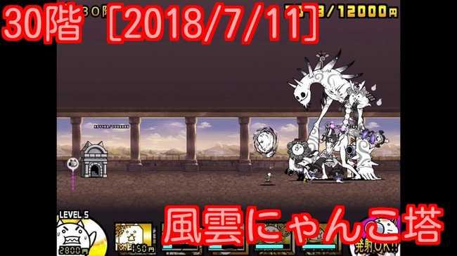 f:id:momokuri777:20180711230900j:plain