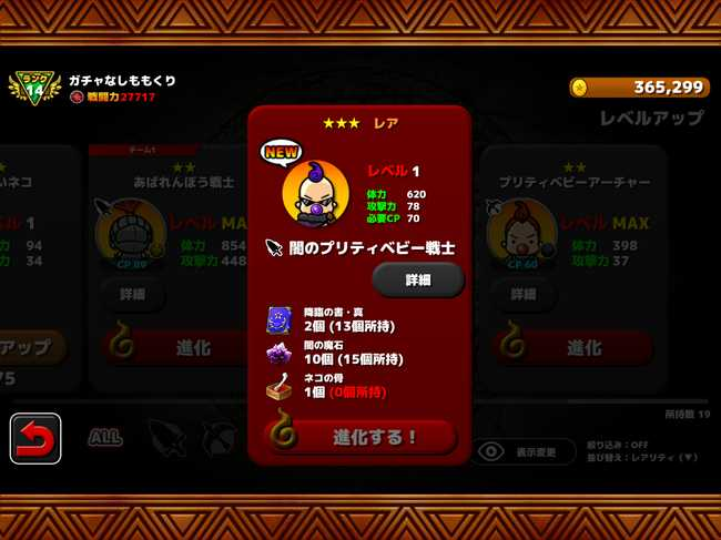 f:id:momokuri777:20180714154542j:plain